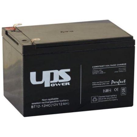 Akku UPS Power 12V 12Ah zselés akkumulátor