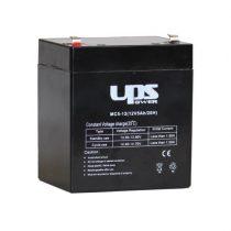 Akku UPS Power 12V 5Ah zselés akkumulátor